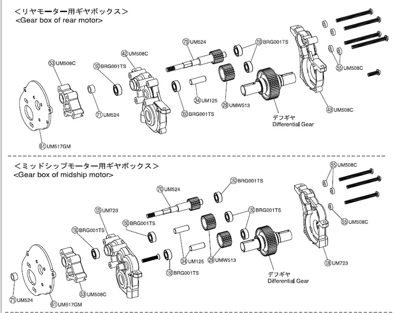 kyosho rb6 exploded diagram