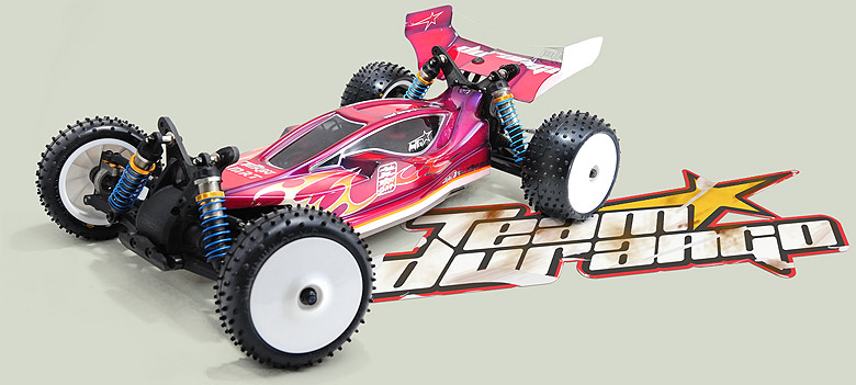 gute rc cars